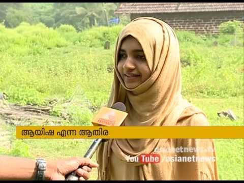 Aisha, who converted to Islam,