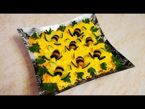 Салат ПЧЕЛКИ салат на праздничный стол