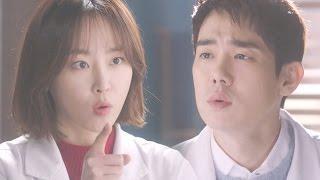 유연석, 서현진에 앙탈 《Dr. Romantic》 낭만닥터 EP15