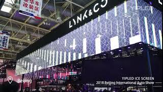 Rental Transparent LED display - 2018 Beijing International Auto Show - YIPLED Ice Screen