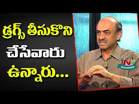 Producer Suresh Babu Sensational Comments on Drugs Addicts in Tollywood || NTV Entertainment
