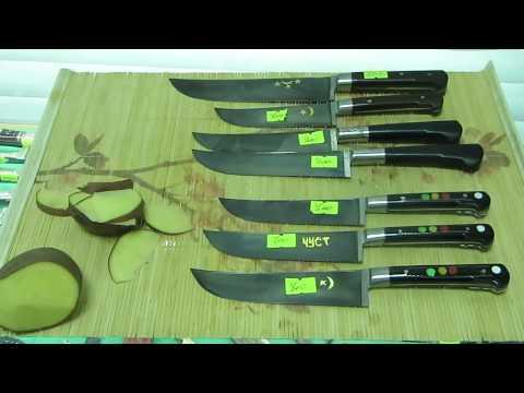 У Сан Сергеича. Бюджетные узбекские ножи - пчаки.