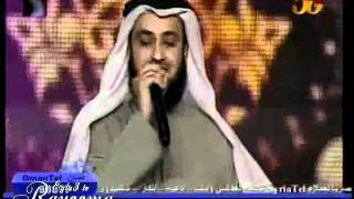 Sheikh Mishary Rashed Alafasy-Allah Allah 2011