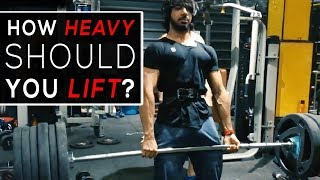 How Heavy Should You Lift | AESTHETICALLY