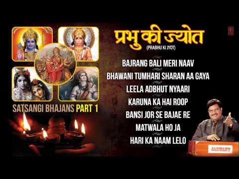 Prabhu Ki Jyot Anmol Bhajans Part 2 By Jaswant Singh Full Audio Songs Juke Box