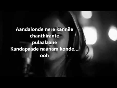 Ande Londe Karaoke And Lyrics Malayalam Song video