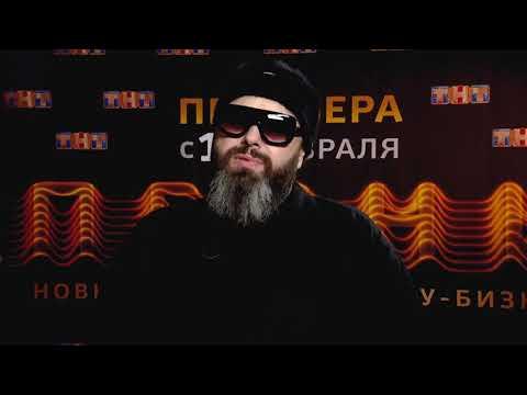ПЕСНИ. Максим Фадеев. Новый шоу-бизнес