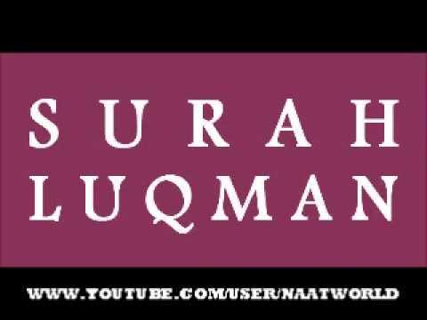 Cat Stevens - 31. P1/1 Tafseer Surah Luqmaan - Mufti Zar Wali khan saheb D.B