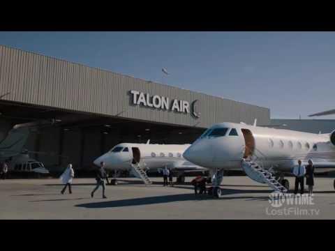Миллиарды (2 сезон) - Русский Трейлер [HD]