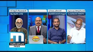 Has Minister Jaleel Been Trapped? | Super Prime Time| Part 1| Mathrubhumi News