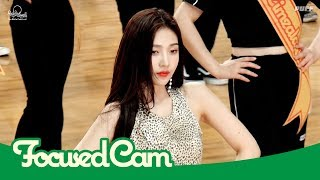 [JOY Focused Cam] Red Velvet 레드벨벳 '짐살라빔 (Zimzalabim)' @ ZIP.CODE : SEOUL