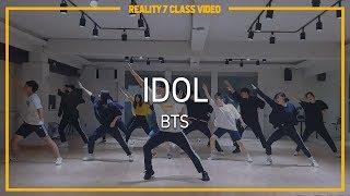 [K-POP CLASS] BTS(방탄소년단) - IDOL (아이돌)'(Cover) K-pop cover class video