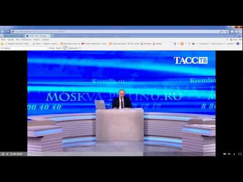 Эдвард Сноуден задал вопрос Владимиру Путину  о слежке в России