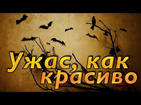 Halloween / Как украсить комнату на Хэллоуин