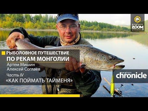 сайты рыболовов видео