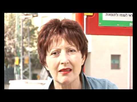 אמנים תומכים במאבק העובדים הסוציאלים 2011