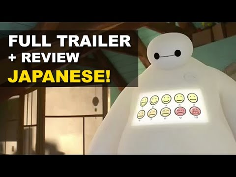 Big Hero 6 Official Trailer + Trailer Review - International / Japanese : Beyond The Trailer