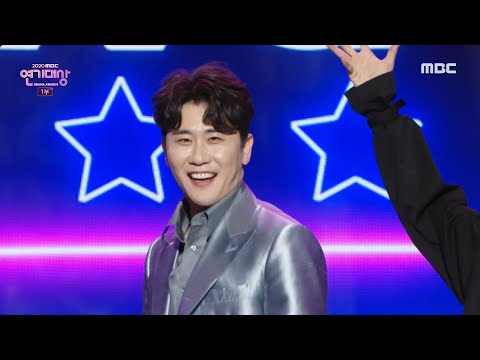 Download Lagu [2020 MBC 연기대상] 찐으로 흥 폭발~ 영탁의 축하무대! <꼰대라떼 + 찐이야>♪♬, MBC 201230 방송.mp3