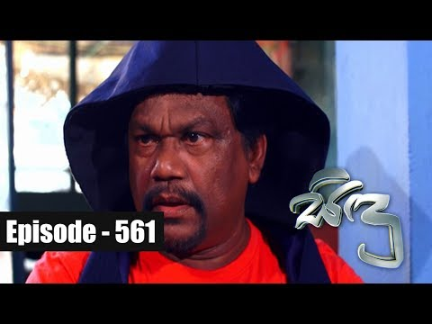 Sidu | Episode 561 01st October 2018