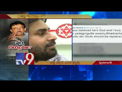 Pawan Kalyan Fans Vs. RGV ! - TV9