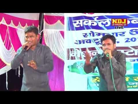 Jayveer Bhati Neeraj Bhati Batlado Ye Bhed Khed Hai Super Hit Ragni Ndj Music video