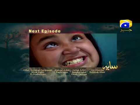 Saaya - Episode 13 Teaser | HAR PAL GEO