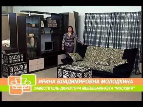 Видео как выбрать мягкую мебель