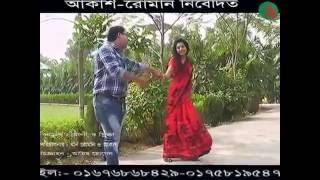 Amon Ekta din nai Amon Ekta rat nai By Ochena Megh   YouTube