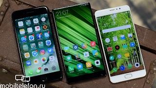 Xiaomi Mi Mix: обзор непрактичного, но крутого смартфона (review)