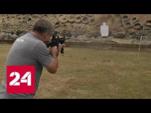 26 убитых: расстрел в церкви транслировали в YouTube - Россия 24