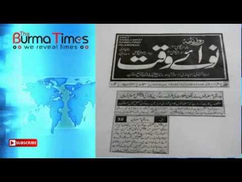 Burma Times TV Daily Rohingya News 04.08.2015