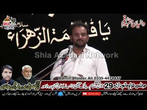 Zakir Ali Raza Khokar || 29 June 2019 || Chowk Hussnain Imamia Colony Shahdara Lahore