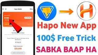 Hapo App Loot Trick !! Free ₹40 Instant Biggest Loot Trick !! Unlimited Earning Now !!