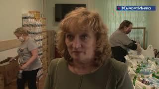 """Благотворительный фонд """"Добродушие"""" помогает пенсионерам и многодетным семьям Курортного района"""