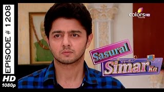 Sasural Simar Ka - 18th June 2015 - ससुराल सीमर का - Full Episode (HD)