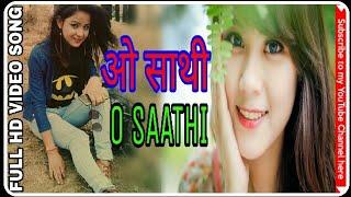 👩ओ साथी👩 O SAATHI new garhwali & jonsari mix song FULL HD VIDEO SONG