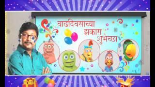 Happy Birthday | KEDHAR SHINDE