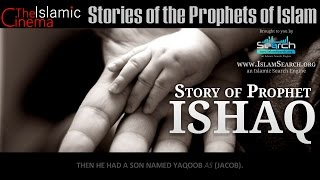Prophet Ishaq ┇ Prophet Stories from the Quran ┇ Quranic Stories by IslamSearch