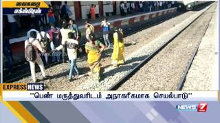 2 TTRs arrested after abusing lady doctor in Chennai suburban train | News7 Tamil