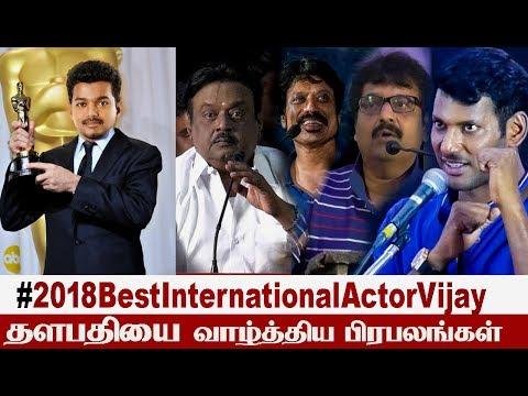 Celebrities about  Vijay IARA 2018 International award | Sarkar | Simtaangaran Song