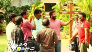 Four Friends - Four Friends Malayalam Movie