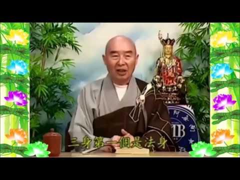 Kinh Địa Tạng Huyền Nghĩa Tập 02 - Pháp Sư Tịnh Không