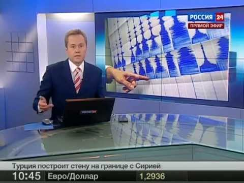 Землетрясения в москве история