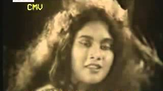 AKASHER HATE ACHE EKRASH NIL  ORIGINAL SOUND TRUCK  BY ANJUMANARA BEGUM & BASHIR AHMED