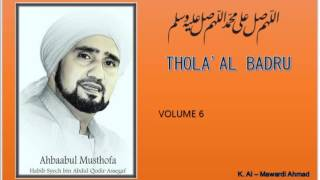 Sholawat Habib Syech : Thola'al Badru - vol6 + Lirik/Syair