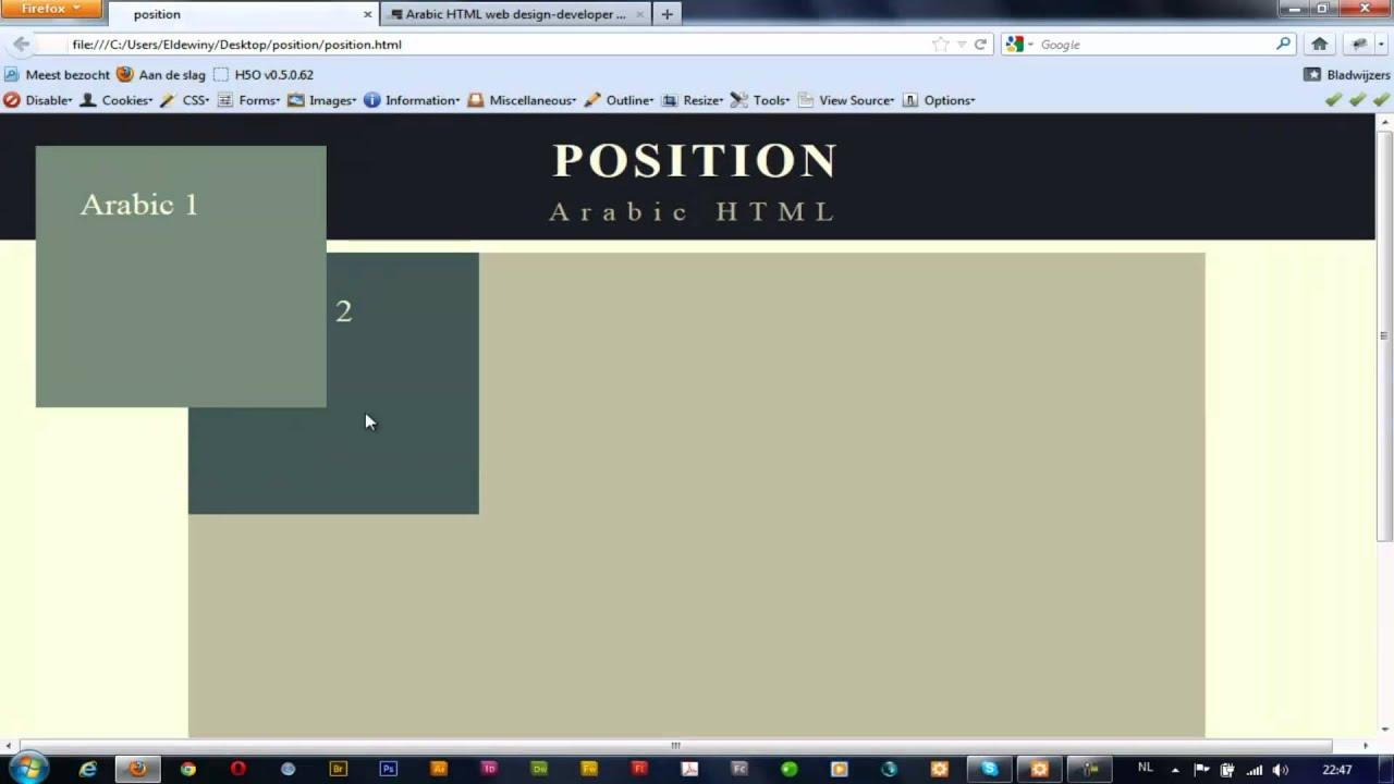 CSS наложение: как написать текст на изображении 99