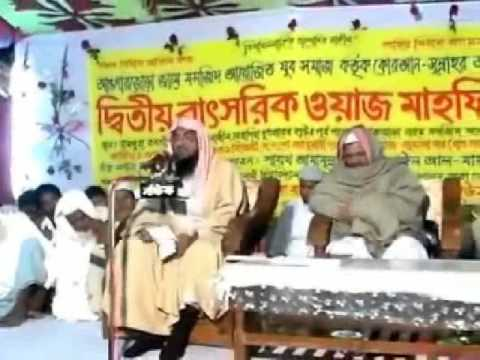 Bangla: Waz Mahfil At Rampura, Dhaka - Amanullah Bin Ismail Madani | 22-jan-2010 video