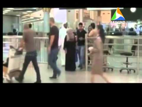Kuwait Travel  ban, Middle East Edition News, 21.09.2014, Jaihind TV