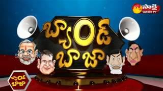 Band Baaja': The Political Satire Show | Mirchi RJ Bhargavi | Sakshi TV || - Watch Exclusive