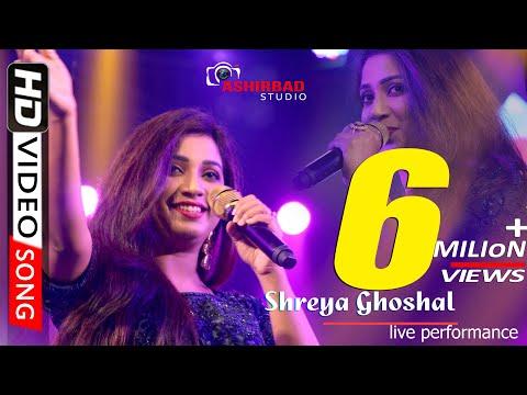 Shreya Ghoshal LIVE | Beautiful Old melody Songs |  Piyu Bole LIVE Concert